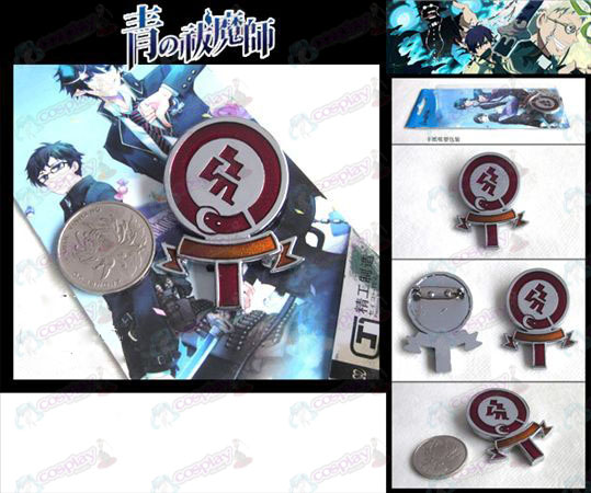 Accessories1 Blue Exorcist