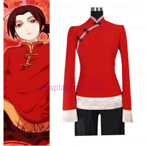 Hetalia Axis Powers Cosplay China